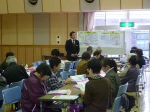口和町乗り方教室1