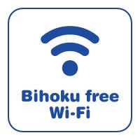 BihokuFree