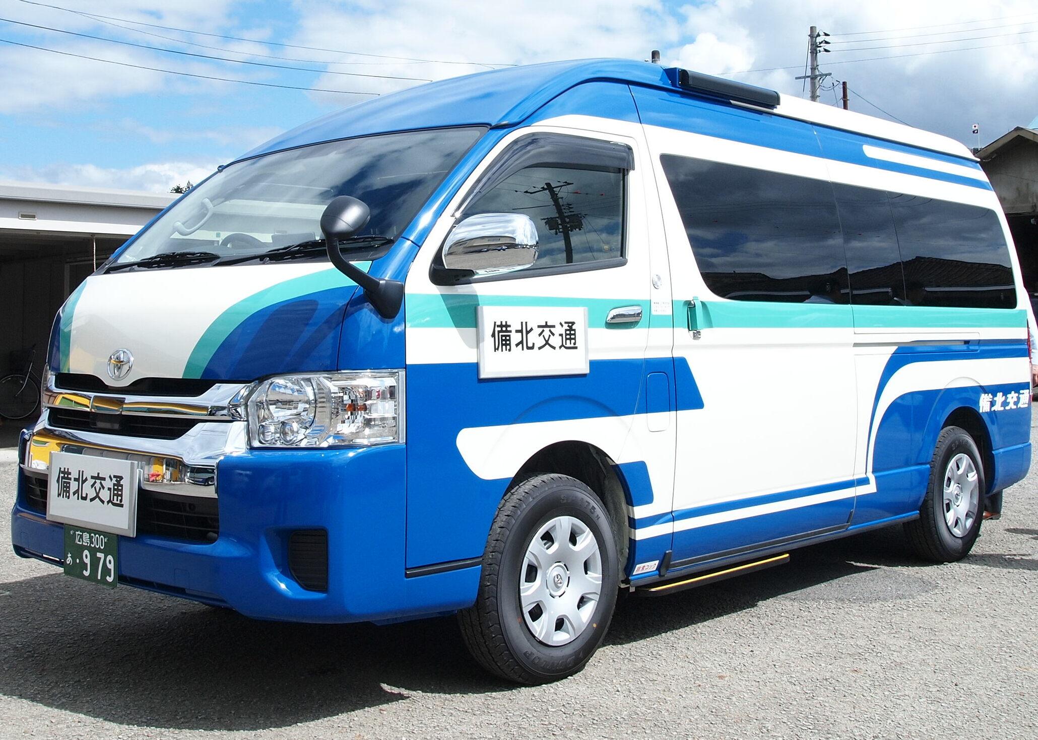 ワゴンタイプの乗合バス